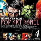 Super Heroes-Yellow- / スーパーヒーローズ [ポップアートパネル / Keetatat Sitthiket / Mサイズセット]