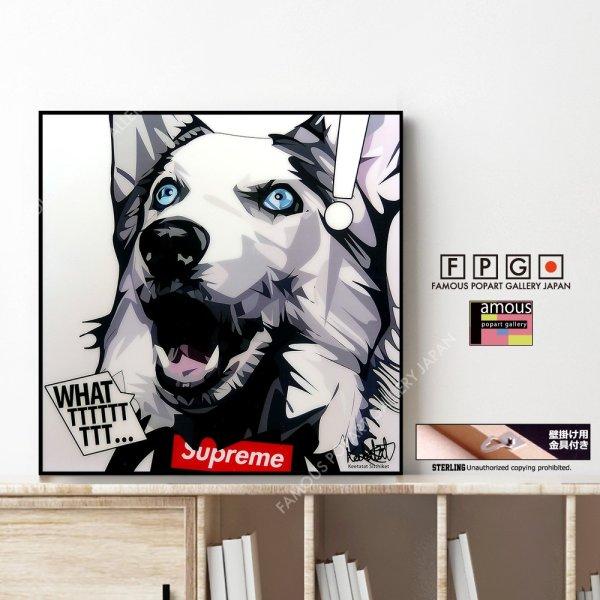 画像1: HUSKY/WHAT / シベリアン・ハスキー / ドッグ アート [ポップアートパネル / Keetatat Sitthiket / Sサイズ / Mサイズ]