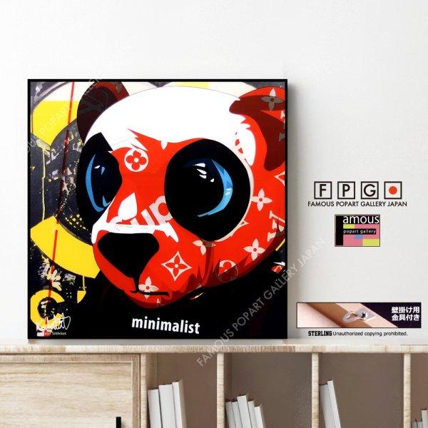 画像1: PANDA-LVSUP / パンダ ルブシュプ 熊 ベアー [ポップアートパネル / Keetatat Sitthiket / Sサイズ / Mサイズ]