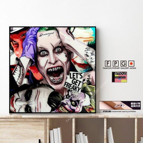 画像1: Joker(MIX) / ジョーカー [ポップアートパネル / Keetatat Sitthiket / Sサイズ / Mサイズ]