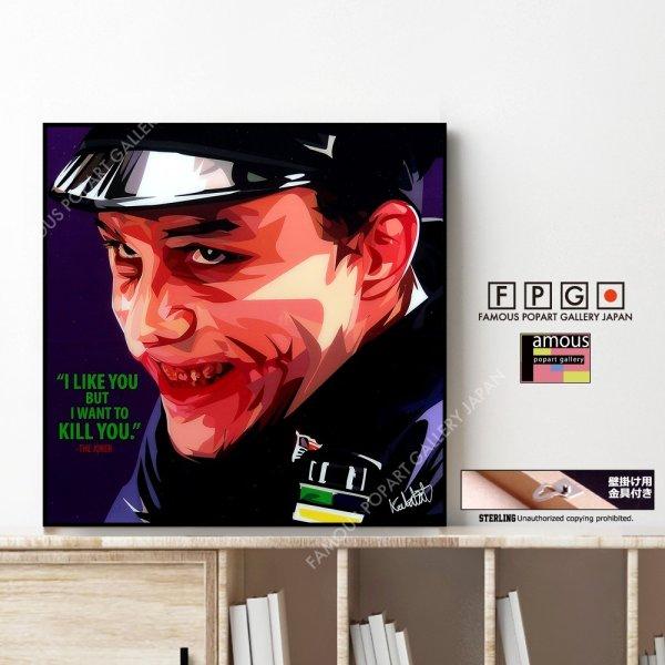 画像1: Joker3 / ジョーカー [ポップアートパネル / Keetatat Sitthiket / Sサイズ / Mサイズ]