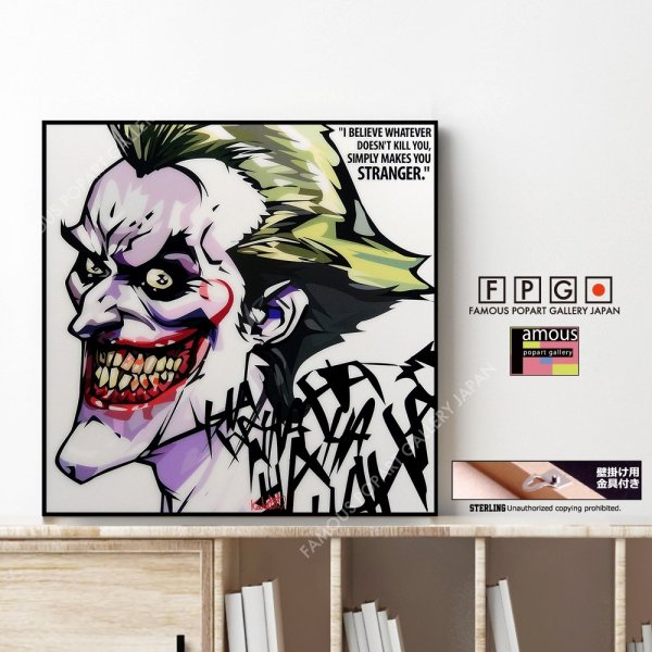 画像1: JOKER VER6 / ジョーカー [ポップアートパネル / Keetatat Sitthiket / Sサイズ / Mサイズ]