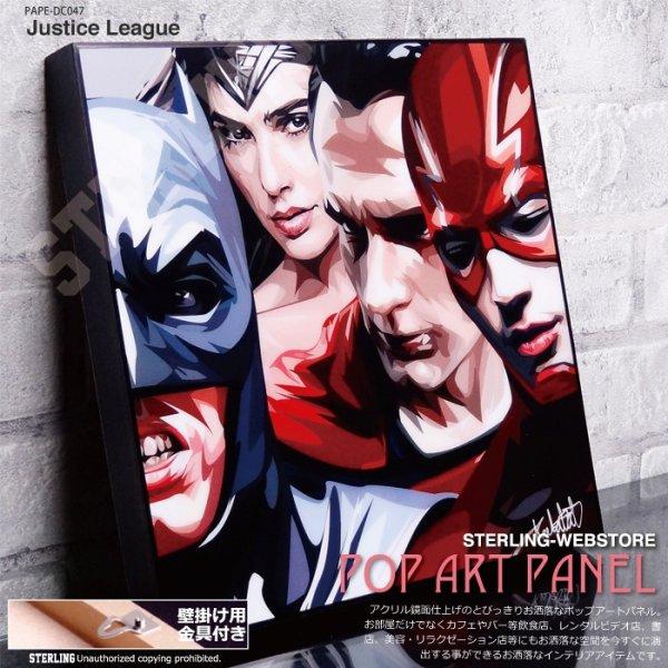 画像1: Justice League / ジャスティスリーグ [ポップアートパネル / Keetatat Sitthiket / Sサイズ / Mサイズ]