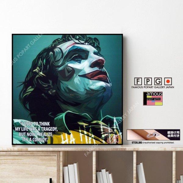 画像1: THE JOKER -Ver.9- / ジョーカー [ポップアートパネル / Keetatat Sitthiket / Sサイズ / Mサイズ]