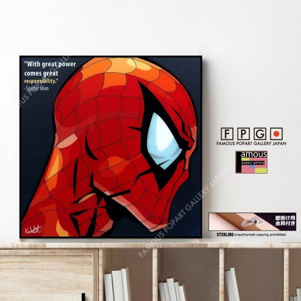 画像1: SpiderMan / スパイダーマン [ポップアートパネル / Keetatat Sitthiket / Sサイズ / Mサイズ]