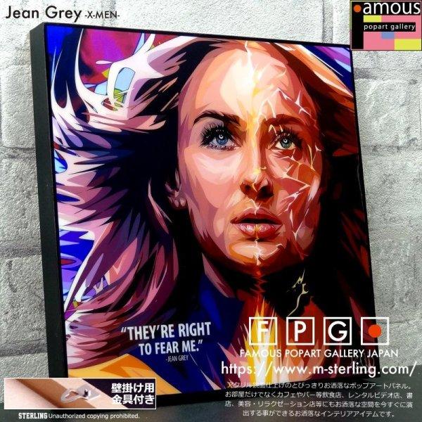 画像1: Jean Grey -X-MEN- / ジーン・グレイ -エックスメン- [ポップアートパネル / Keetatat Sitthiket / Sサイズ / Mサイズ]