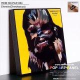 Chewie(Chewbacca) / チューイー(チューバッカ) [ポップアートパネル / Keetatat Sitthiket / Sサイズ / Mサイズ]
