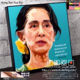 Aung San Suu Kyi / アウンサンスーチー [ポップアートパネル / Keetatat Sitthiket / Sサイズ / Mサイズ]