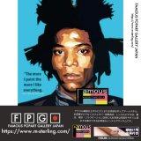 Jean-Michel Basquiat / ジャン=ミシェル・バスキア [ポップアートパネル / Keetatat Sitthiket / Sサイズ / Mサイズ]