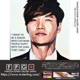 Kim Jong Kook / キム・ジョングク [ポップアートパネル / Keetatat Sitthiket / Sサイズ / Mサイズ]