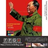Mao Zedong -Red- / 毛沢東 [ポップアートパネル / Keetatat Sitthiket / Sサイズ / Mサイズ]