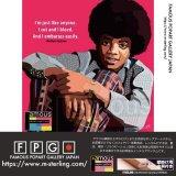 Michael Jackson -ver2 Pink- / マイケル・ジャクソン [ポップアートパネル / Keetatat Sitthiket / Sサイズ / Mサイズ]