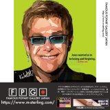 Sir Elton John / エルトン・ジョン [ポップアートパネル / Keetatat Sitthiket / Sサイズ / Mサイズ]