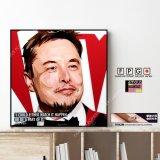Elon Musk / イーロン・マスク [ポップアートパネル / Keetatat Sitthiket / Sサイズ / Mサイズ]