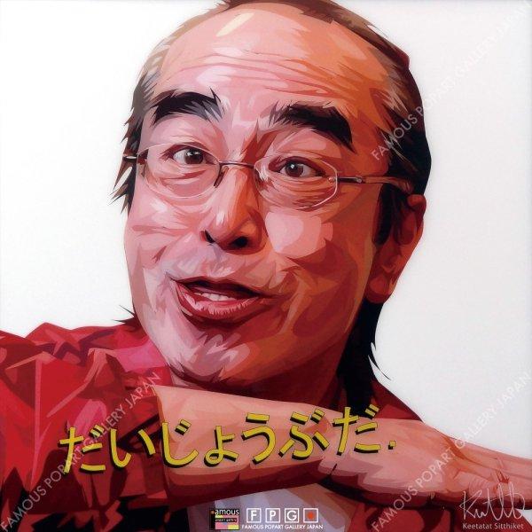 画像2: KEN SHIMURA / 志村けん [ポップアートパネル / Keetatat Sitthiket / Sサイズ / Mサイズ]