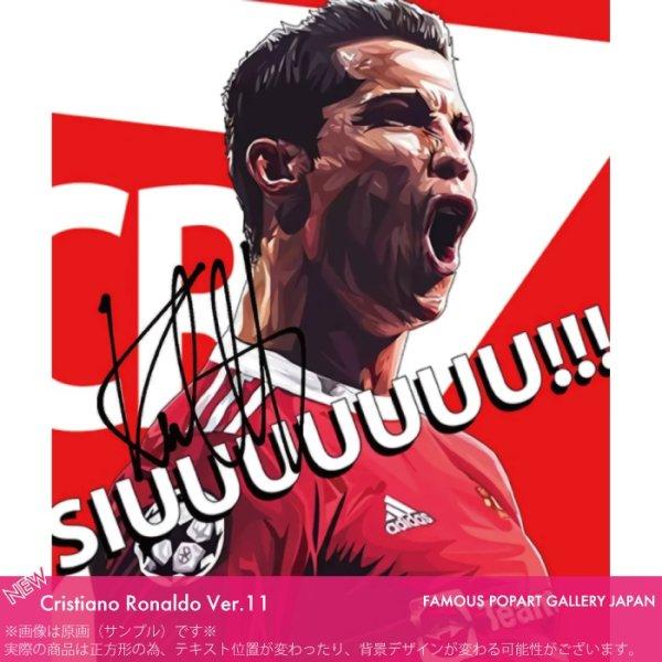 画像1: Cristiano Ronaldo Ver.11 / クリスティアーノ・ロナウド [ポップアートパネル / Keetatat Sitthiket / Sサイズ / Mサイズ]